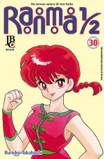 capa de Ranma ½ #30