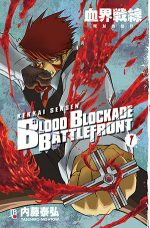 capa de Blood Blockade Battlefront: Preview