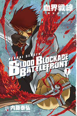 capa de Blood Blockade Battlefront #01