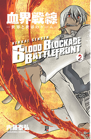 capa de Blood Blockade Battlefront #02
