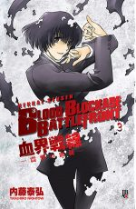 capa de Blood Blockade Battlefront #03
