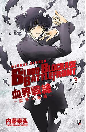capa de Blood Blockade Battlefront #03