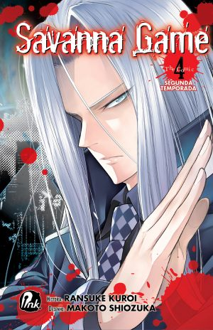 capa de Savanna Game #04 - 2ª temporada