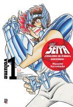 capa de CDZ - Saint Seiya [Kanzenban] #01