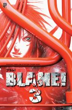 capa de Blame! #03