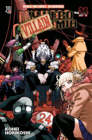 capa de My Hero Academia #24