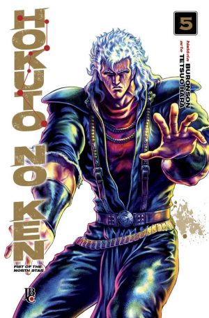 capa de Hokuto no Ken #05