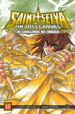 capa de CDZ The Lost Canvas ESP. #17