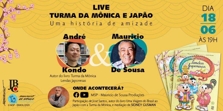 Turma da Mônica e Japão – Uma história de amizade