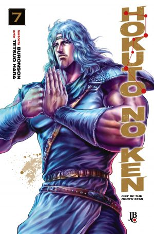 capa de Hokuto no Ken #07