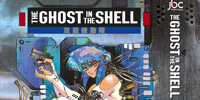 The Ghost in the Shell