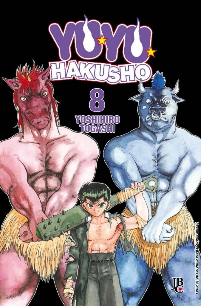 Yu_Yu_Hakusho_ESP_08