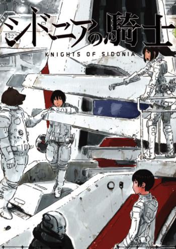 Ilustração do mangá de Tsutomu Nihei