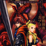 jap_dragon01