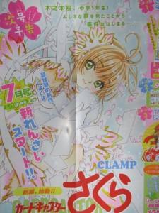 sakura-anime