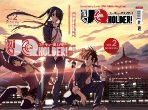 UQ!Holder 02_g
