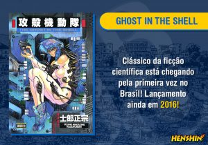 20_ghostintheshell_site