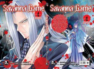 SavannaGame 07_g