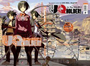 UQ!Holder 03_g