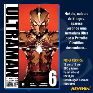 ultraman06
