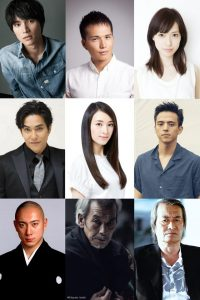 immortal_cast01