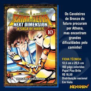 capajbc_nextdimension10