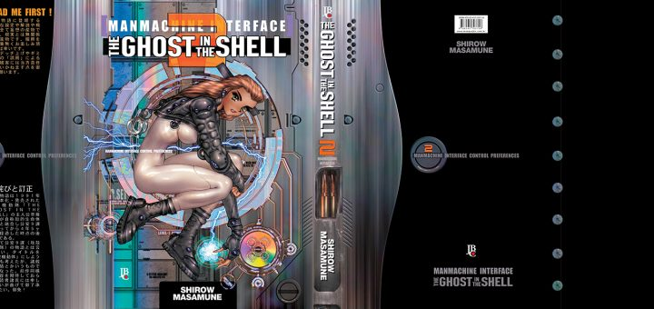The Ghost in the Shell 2.0 – Capa completa!