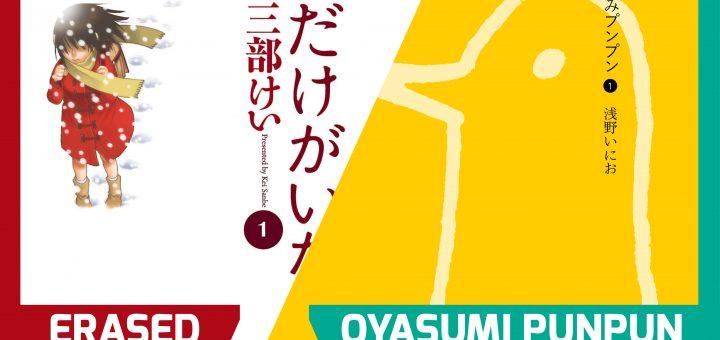 #NovidadesJBC: Erased e Oyasumi Punpun!!!
