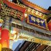 Yokohama Chuka-gai: Uma festa chinesa todo dia
