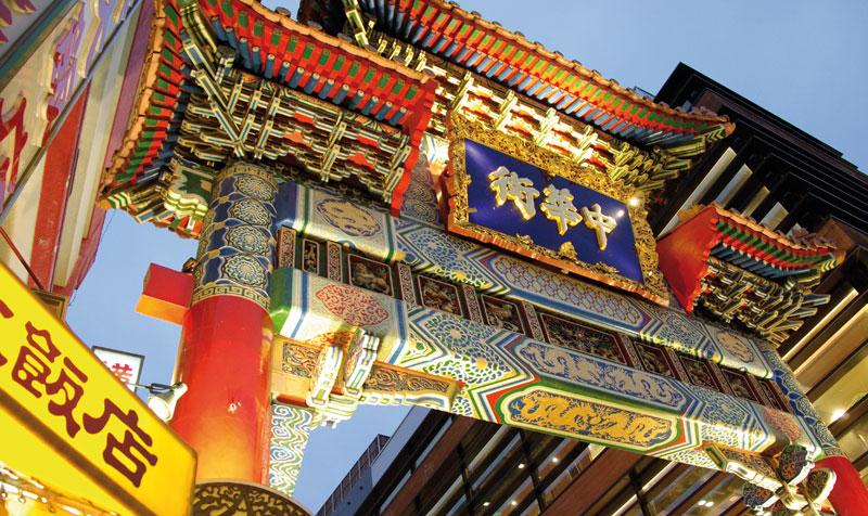 yokohama-chinatown-portal-full