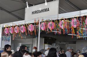 tsuru-hiroshima-festival-do-japao-m