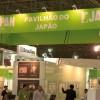 Pavilhão do Japão apresenta produtos na Equipotel 2012