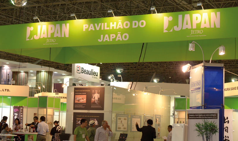 pavilhao-japao-equipotel-2012-full