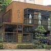 Restaurante Kinoshita, o projeto que destacou o arquiteto no mundo dos restaurantes