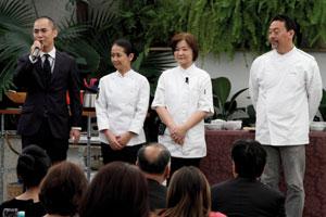 Chefs apresentam o wagashi