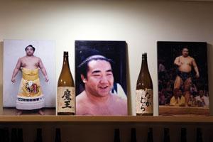 fotos-sumo-kuroda-m