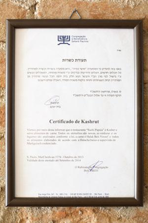 certificado_kashrut_sushi_papaya