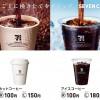 Investimento em café self-service