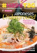 capa da Edição #12