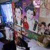 Cartazes do grupo Hibiki Family, no Kidoairaku