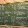 Opções de bebidas da Fresh Cake Factory