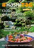 capa da Edição #14