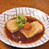 Receita: Aguedashi-dofu