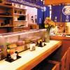 Sushi bar do Hinode