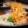 Restaurante Meu Udon