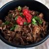 Gyudon com carne de wagyu
