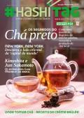 capa da Edição #17