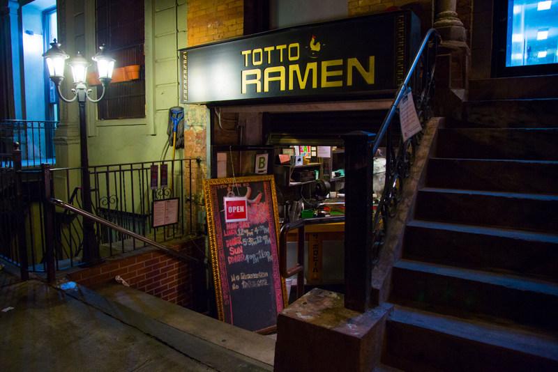 Fachada do Totto Ramen - Foto: Rafael Salvador