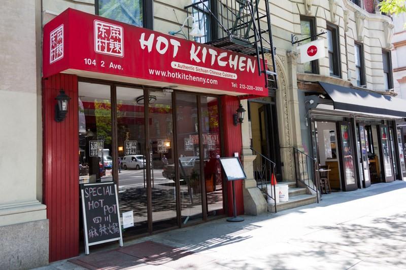 Fachada do restaurante Chines Hot Kitchen