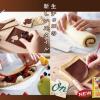 Marca japonesa lança chocolate em fatias